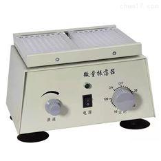 YXKY-015A微量振荡器