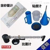 标准混凝土养护设备