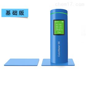 色差宝ColorMeter SE