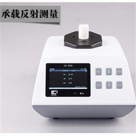 CS-800台式分光测色仪