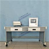 DYR051Ⅱ数字型液体导热系数测试装置,传热工程学