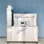 DYR055液液套管换热器实验装置工程热力学