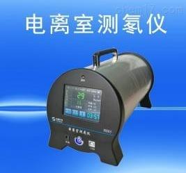 HS03电离室测氡仪