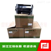 B9905EA--橫河UR20000、UR1800送紙盛紙盒
