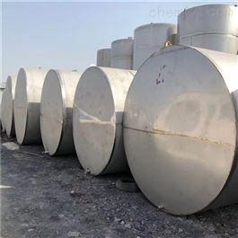 二手磷酸溴水储罐