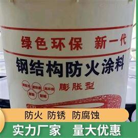 湖南省油性钢结构防火漆多少钱一吨
