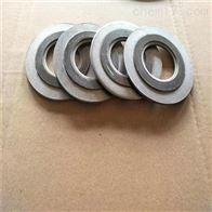 带定位环金属缠绕垫片实体厂家