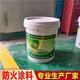 江苏省厚型钢结构防火涂料生产厂家