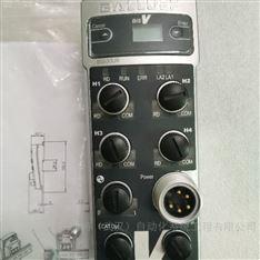 巴鲁夫模块BNI004A+BNI EIP-502-105-Z015