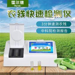 HED-NC20快速农药残毒检测仪 厂家火热