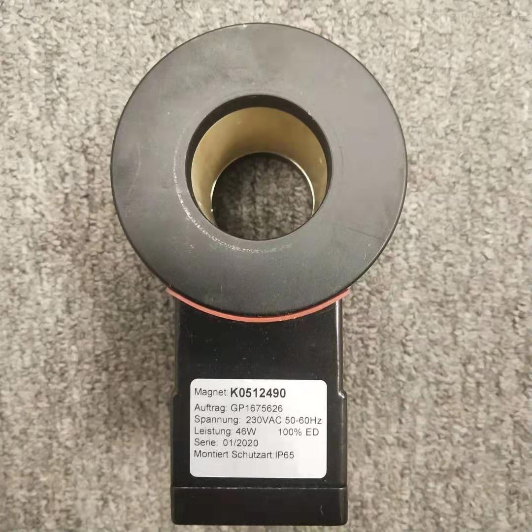 德国GSR电磁阀线圈