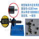 台架式孔径测量仪