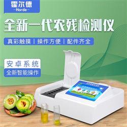 HED-NC10蔬果农药残留检测仪器 快速检测有机磷