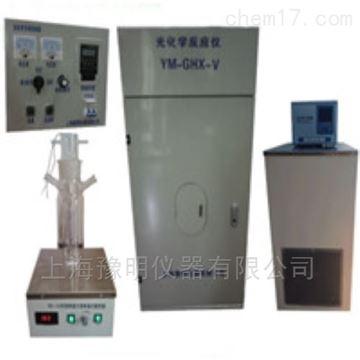 YM-GHX-II智能光化學反應儀光催化反應裝置廠家