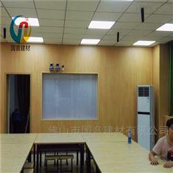 会议室墙面防火木质吸音板厂家