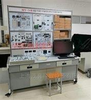 MY-34B测控/传感器技术综合实验实训平台