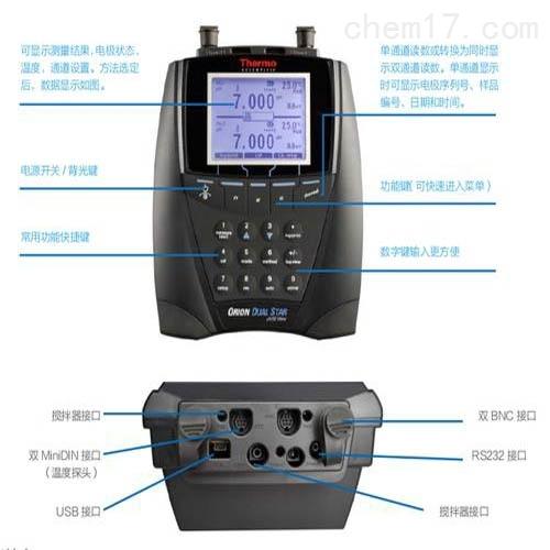 9165BNWP复合pH电极 包邮价格