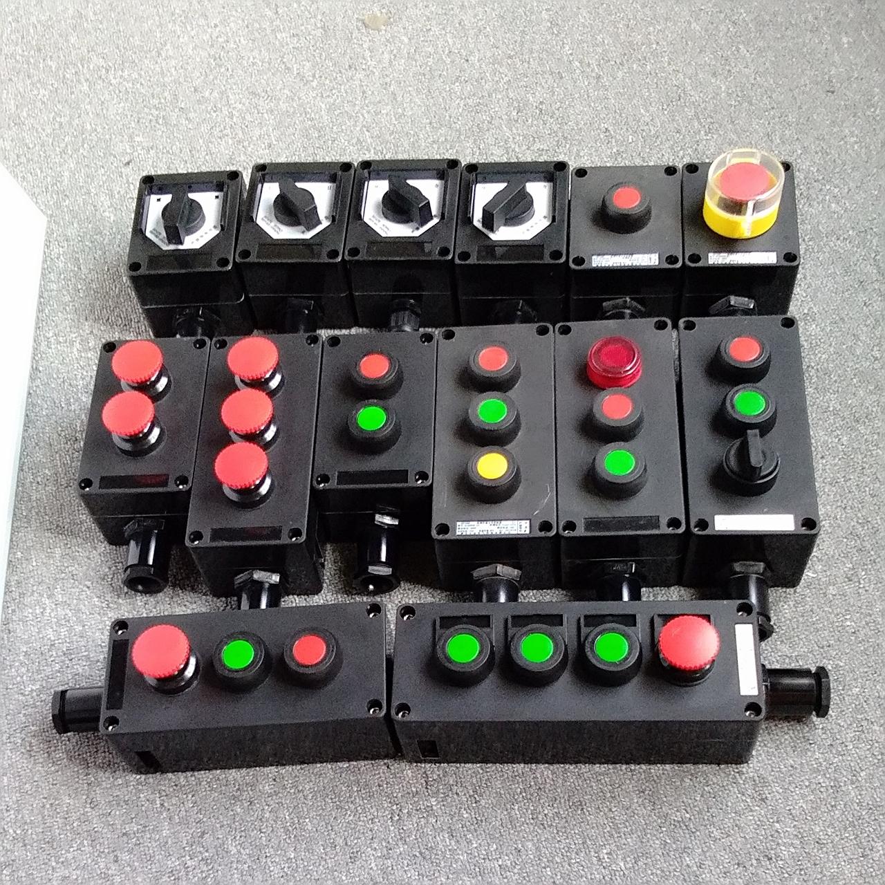 BZC53-A1K1防爆防腐风机开关按钮盒IP65
