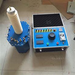 便携式工频试验变压器
