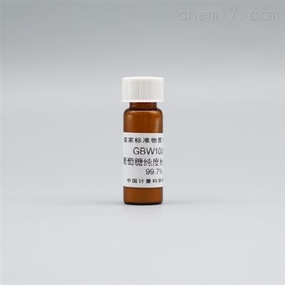 葡萄糖纯度标准物质—化工