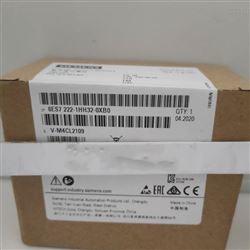 6ES7222-1HH32-0XB0焦作西门子S7-1200PLC模块代理商