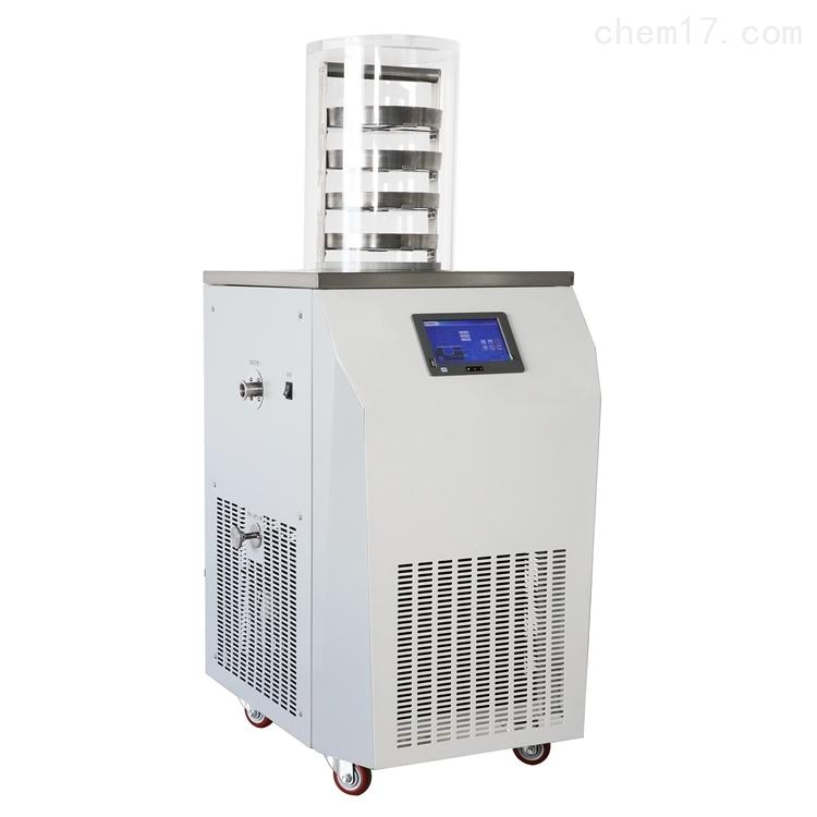 LGJ-18小试冻干粉实验室冷冻干燥机