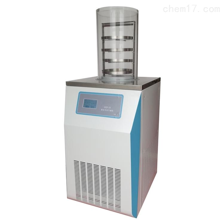 实验室小试蛋白冷冻干燥机