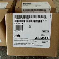 6ES7223-1PL32-0XB0漯河西门子S7-1200PLC模块代理商