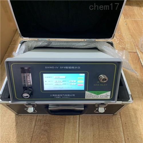 触摸屏智能微水测试仪