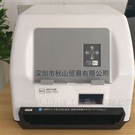 稻谷龟裂粒检测仪RN-700