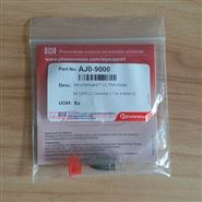 Phenomenex超高效液相色谱保护柱套AJ0-9000