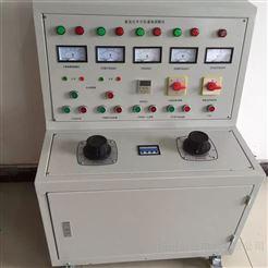 便携式高低压开关柜通电试验台厂家