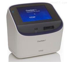 赛默飞Countess3FL自动荧光细胞计数仪
