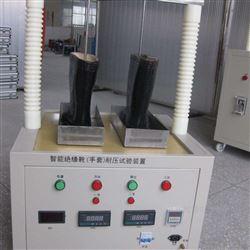 3双绝缘靴(手套)耐压试验装置
