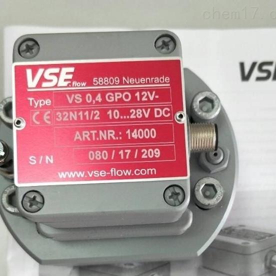 VSE齿轮流量计VS 2EPO 12V-32N11/4特价供应