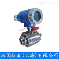HEL-DN40卫生型卡箍式电磁流量计