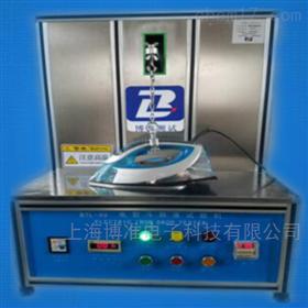 电熨斗检测设备