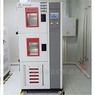 XF/CJ-150高低溫沖擊試驗箱