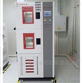 XF/CJ-150高低温冲击试验箱
