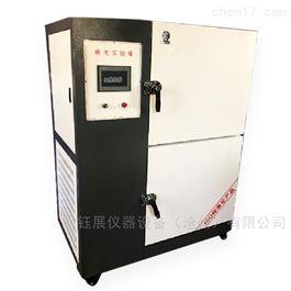 HMP-11混凝土碳化试验箱 钰展仪器