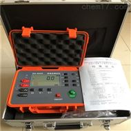 SFW3700P等电位测试仪