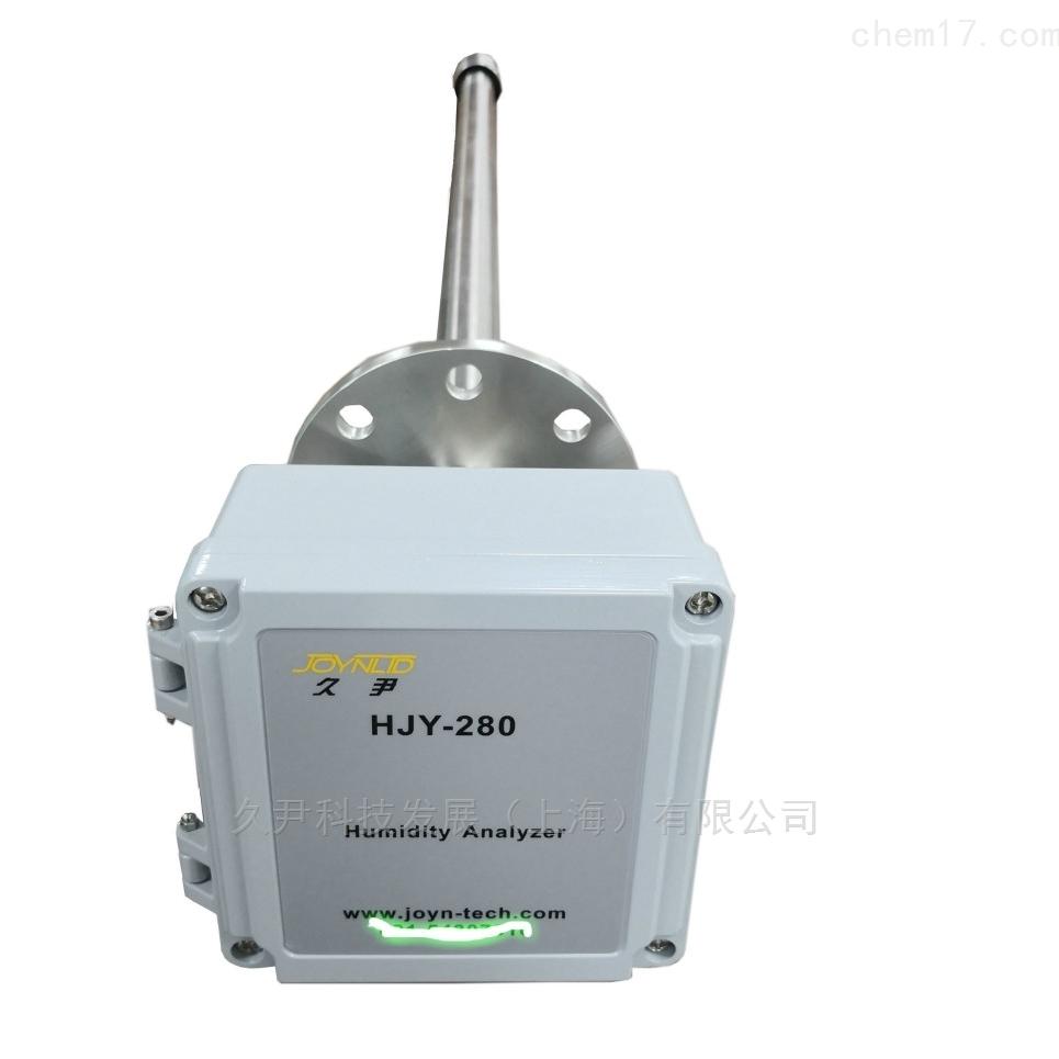 烟气湿度仪CEMS专用