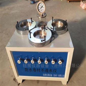 JCY-7防水材料不透水试验仪 *