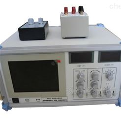 远程超声波局部放电测试仪