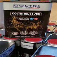 st755呼吸空氣壓縮機科爾奇食品級合成潤滑油