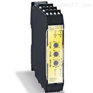 DU110S德国易福门IFM安全继电器
