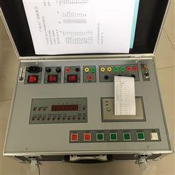 高压开关机械综合特性测试仪
