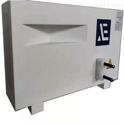 48V20A-AGV智能充电机