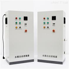 工业用水外置式水箱自洁消毒器除藻杀菌