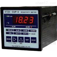 日本fsd电导率仪/电阻率仪CUP-2